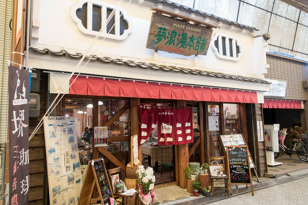 紙Cafe