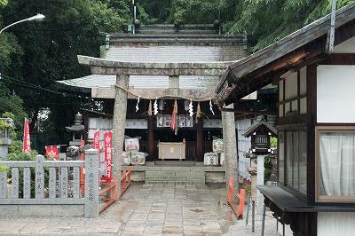 美波比神社