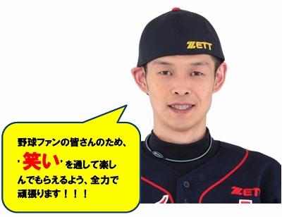 山田スタジアム